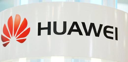 Компания Huawei Technologies
